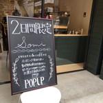 ROKUMEI COFFEE CO. NARA -