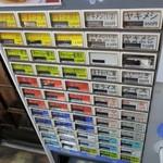 111172947 - 券売機の様子。
