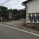丸山菓子店 - 茶屋やってる時に来たかったー!
