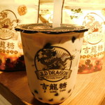吉龍糖 - 黒糖タピオカミルクフォーム