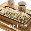 蕎麦割烹  倉田 - 料理写真:吟味した蕎麦からつくりだされ喉ごし味共に絶品『手打ち蕎麦』