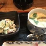 ひら田 - 茶碗蒸しと小鉢