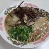 貴龍軒 - 料理写真: