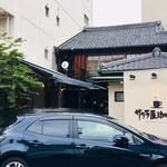 サクラ屋珈琲店 -