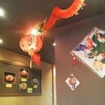 裕とん - 長崎を意識した飾りつけです。