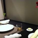 ル レストラン マロニエ - 座席