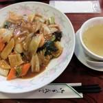 中国料理 凰華 - 五目焼きそば