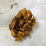 111183567 - アーモンドと粟おこしをキャラメリゼ。コーヒーと生クリームの香り高い味わい!