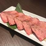 神戸屋 - 和牛タン