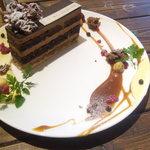 11119453 - 「華楽」という名のチョコケーキ