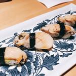 寿司栄 華やぎ -