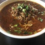 福園 - 黒胡麻坦々麺