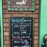 All days cafe - 入口に有った。