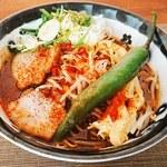 中華そば 富いち - 料理写真:裏メニュー。激辛チャレンジ