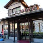遠州菓子処たちばな - 遠州菓子処たちばな 店の外観