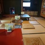 食堂101号室 -