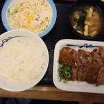 松屋 - 豚肩ロースの焼肉定食590円がクーポンで510円全景