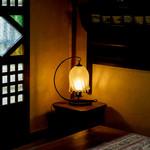 玄 - ランプ