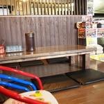 本田商店 - 座敷 &テーブルもあり
