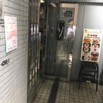ラサ ボジュン - 店構え