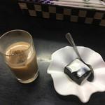 ラサ ボジュン - アイスミルクティーとコーヒーゼリー