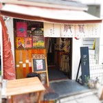 般゜若 PANNYA CAFE CURRY -