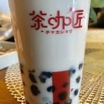 茶咖匠 -