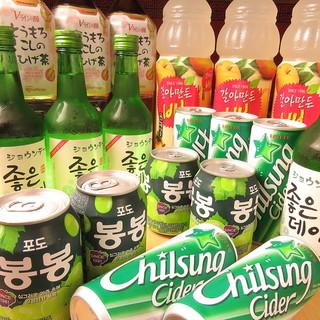 本場韓国のドリンクを多数ご用意!!