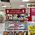 111224055 - 藤崎百貨店「黄金の國、いわて。展」への出店です。