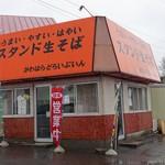 ドライブイン川原 - 2019年4月 次々にお客さんが!