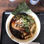 Menyachakuriki -  丹後ブラック 800円