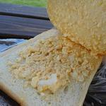 萱沼製パン - タマゴサンドの中はこんなカンジ