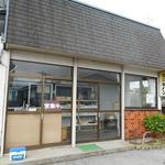 萱沼製パン - お店の外観