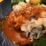 焼肉横山 - 生センマイ
