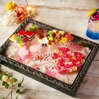 サプライズに♪アートボックスの特製花畑プレート1500円♪