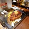 いきなり!ステーキ イオンモール鹿児島店