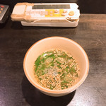 くに宏 - サービスのスープ