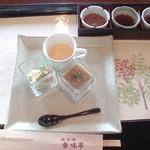 香味亭 - 料理写真:お昼のコース 前菜とスープ