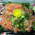 石毛魚類 - 料理写真:ノルウェー産 トラウトサーモン なめろう 302円 (2019/07)