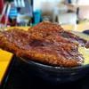 まがりそーす - 料理写真:福島県会津若松の伝統 ソースカツ丼 150㌘ 並 1,000円