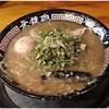 無鉄砲 - 料理写真:とんこつラーメン+特製半熟味玉 750+100円 こってりとは濃度にあらず!お味がこってり!