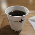 エルタナ - ホットーコーヒー