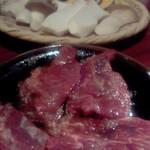 溶岩焼肉 牛楽 -
