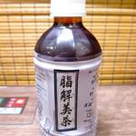 一蘭 - 「脂解美茶(一蘭オリジナルの「しかいびちゃ」)。2年前くらいからですかね、ペットボトル化。