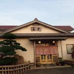 和幸 - 上北町の駅から少し歩くとあるお店ミャ