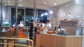 神戸屋キッチンエクスプレス -