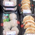 キムラヤ - 料理写真:神楽坂大吉飯店のシュウマイと餃子