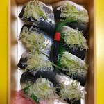 すし小銭 - いわし鮨(お持ち帰り) 870円