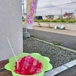 ドリームポケット - 料理写真:かき氷 イチゴ 300円