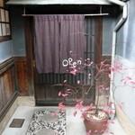 うぺぽ - 入口
